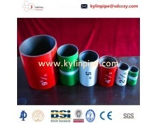 BTC casing coupling