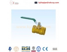 Q11F-16T brass ball valve
