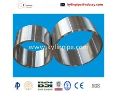 forged coupling stock