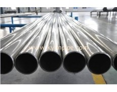 GB8713 hydraulic and pneumatic cylinder precision seamless steel tubes