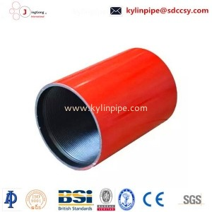 LTC casing coupling