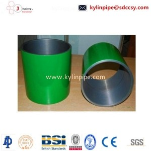 Vam top coupling