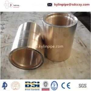 copper plating coupling