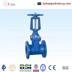 Z41X-10/16Q flexible seat seal gate valve