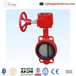 XD371X-10/16 on the clip signal butterfly valve (Jian Yitou)
