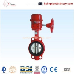 XD371X-10/16 handwell signal butterfly valve
