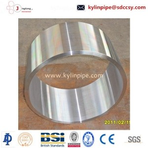 forged steel coupling